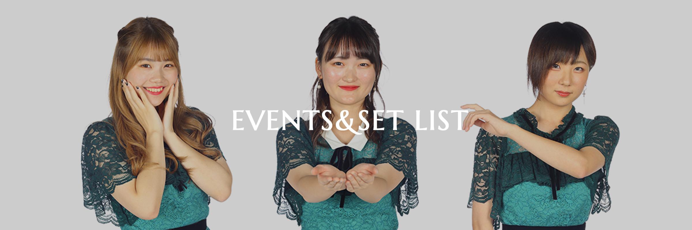 EVENT&SETLIST